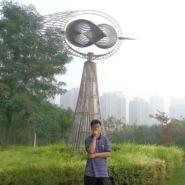 Li Yang Yang