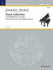 Piano Zhao Schott Music